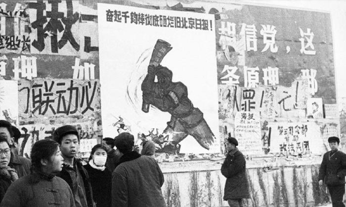 Sai lầm chính trị của Mao Trạch Đông khi phát động 10 năm Cách mạng Văn hóa, mang mầm loạn họa cho nhân dân.