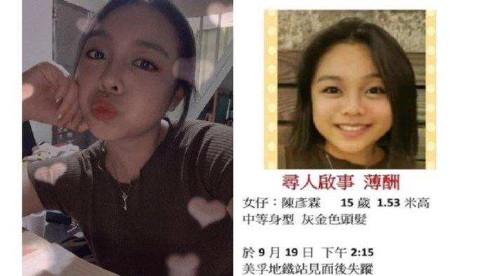 Nữ sinh Hồng Kông Trần Ngạn Lâm 15 tuổi mất tích vào ngày 19/9, khi tìm được chỉ còn là một thi thể lõa thể nổi trên mặt nước.
