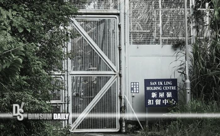 Những người biểu tình bị bắt sẽ bị đưa đến trại tập trung San Uk Ling. Nhiều cáo buộc cho thấy cảnh sát đã dùng bạo lực gây thương tích cho người bị bắt giữ.