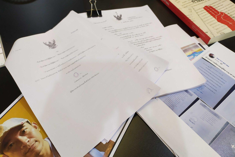 Bản tuyên bố của ông Pianchana được đăng trên Facebook của một chính khách Thái Lan hôm 4-10