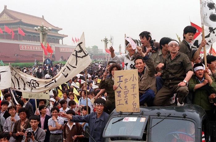 Cuộc biểu tình của sinh viên tại quảng trường Thiên An Môn năm 1989 đã phải nhận một kết cục thảm khốc.