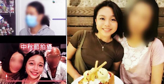 Hôm 17/10, một phụ nữ tự xưng là mẹ của Trần Ngạn Lâm đã xuất hiện trên đài truyền hình TVB nói rằng con bà tự sát. Tuy nhiên, dân mạng sau đó đã chỉ ra bà mẹ này có thể là giả.