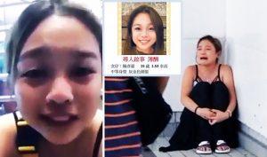 Xuất hiện video Trần Ngạn Lâm tự quay khi còn sống, nghi đã tham gia biểu tình