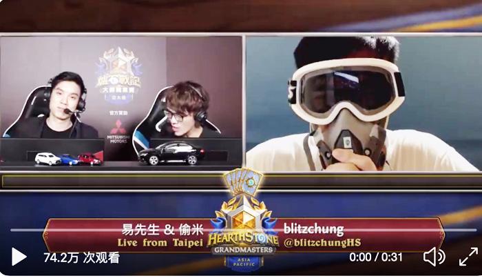 Giải đấu Hearthstone Grandmasters kết thúc, tuyển thủ Hồng Kông đeo mặt nạ tiếp nhận phỏng vấn.