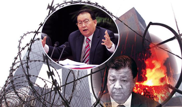 Sau bế mạc Hội nghị Trung ương 4, có tin cho biết trước ngày 28/11, người nhà của Lưu Vân Sơn và Lý Trường Xuân bị bắt.