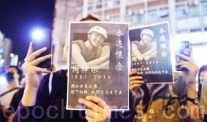 Sinh viên Hồng Kông té lầu chết, ba nghi vấn lớn có liên quan tới cảnh sát