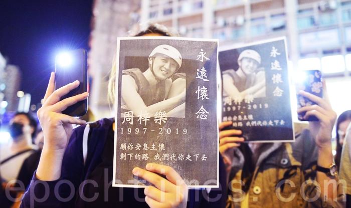 Tối ngày 8/11, người Hồng Kông dùng đèn trên điện thoại để tưởng niệm sinh viên Đại học Khoa học Công nghệ Hồng Kông Châu Tử Lạc qua đời