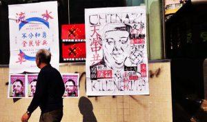 Bức tường Berlin đã sụp đổ, bức tường máu của ĐCSTQ còn trụ được bao lâu?