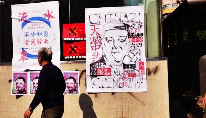 """Biểu ngữ """"Trời diệt Trung Cộng"""" liên tục được người biểu tình Hồng Kông đưa ra trong phong trào phản đối dự luật dẫn độ."""