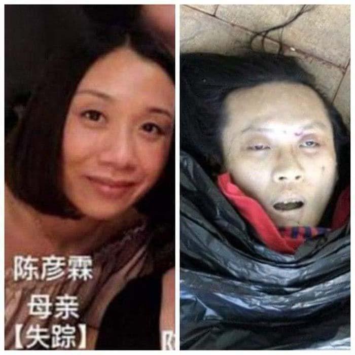 Dân mạng so sánh với những bức ảnh mẹ của Trần Ngạn Lâm lúc còn sống, tướng mạo rất giống nhau.