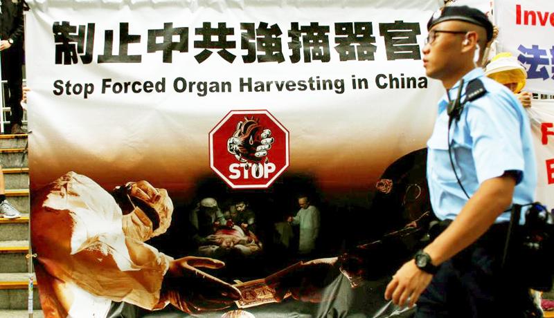 Chính phủ Trung Quốc khả năng đã cố ý làm sai lệch số lượng người dân hiến tặng nội tạng tự nguyện, để biện minh cho ngành công nghiệp ghép tạng của mình.