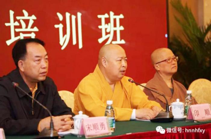 Hòa thượng Ấn Thuận (giữa) – Đương nhiệm Phó hội trưởng Hiệp hội Phật giáo Trung Quốc