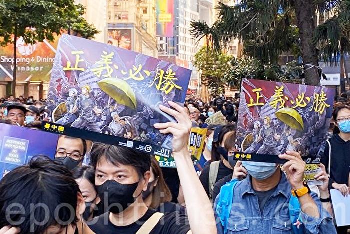 Phong trào biểu tình ở Hồng Kông đã bước sang tháng thứ 5, tình trạng bạo lực chưa có dấu hiệu dừng lại, nhiều người hơn phải đổ máu