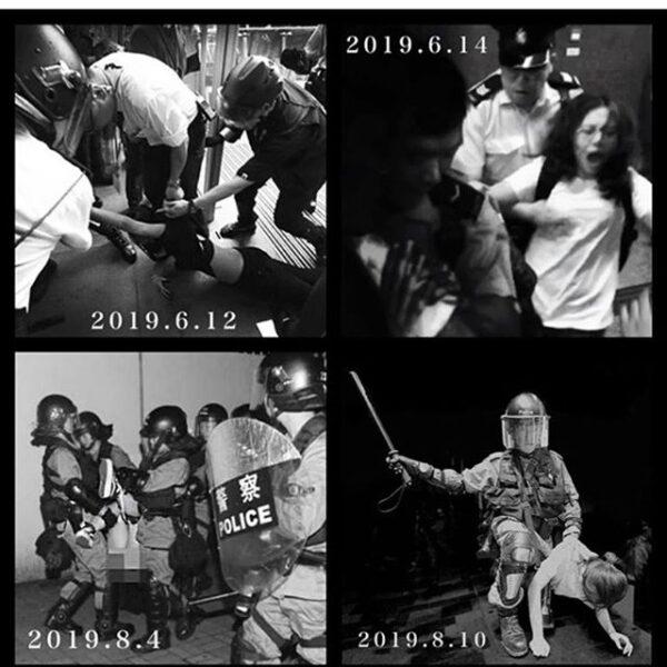Hành vi xâm hại tình dục của cảnh sát Hồng Kông khiến người dân phẫn nộ (ảnh 3)