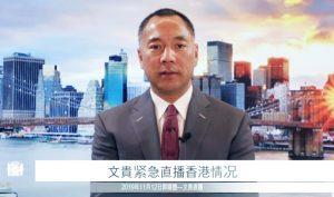 Quách Văn Quý: Tháng 11 là thời gian tàn bạo và đẫm máu nhất tại Hồng Kông