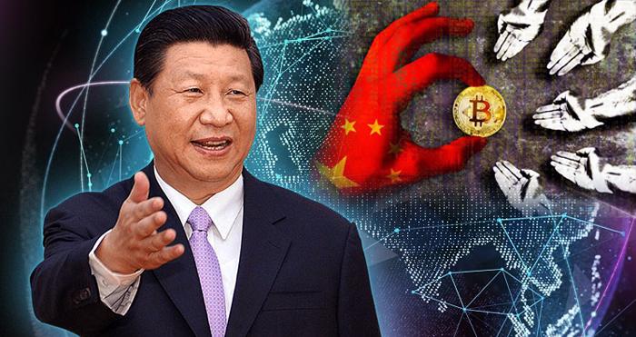 Tập Cận Bình trước Hội nghị Trung Ương 4 đã ra chỉ thị thúc đẩy tốc độ phát triển công nghệ Blockchain.