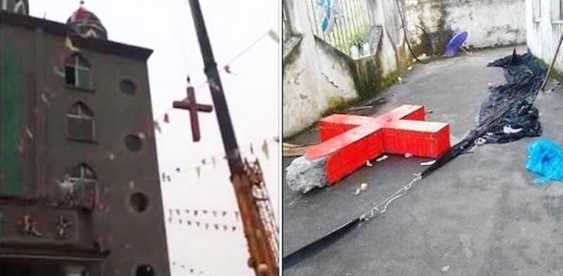 Một cây cần cẩu đang kéo một cây thánh giá xuống từ mái của một nhà thờ ở tỉnh Chiết Giang, Trung Quốc. Ở bên phải, một cây thánh giá bằng bê tông bị lật đổ nằm trên mặt đất.