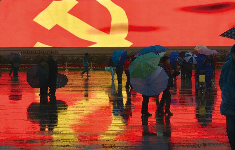 Người dân Trung Quốc đã mất đi những quyền lợi gì sau năm 1949? (ảnh 1)