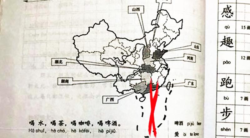 Bản đồ đường lưỡi bò xuất hiện trong giáo trình.