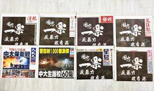 Các báo lớn Hồng Kông đưa tin gì sau sự kiện cảnh sát tấn công trường đại học?