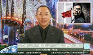 """Tỷ phú Quách Văn Quý nói rằng Thượng Hải bôi nhọ """"Vương Lập Cường"""" là một nước cờ mà ĐCSTQ dùng để 'xử lý' anh ta."""
