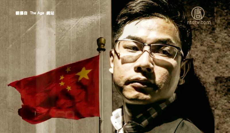 Vương Lập Cường (Wang Liqiang), mật vụ của Đảng Cộng sản Trung Quốc đào thoát đến Úc