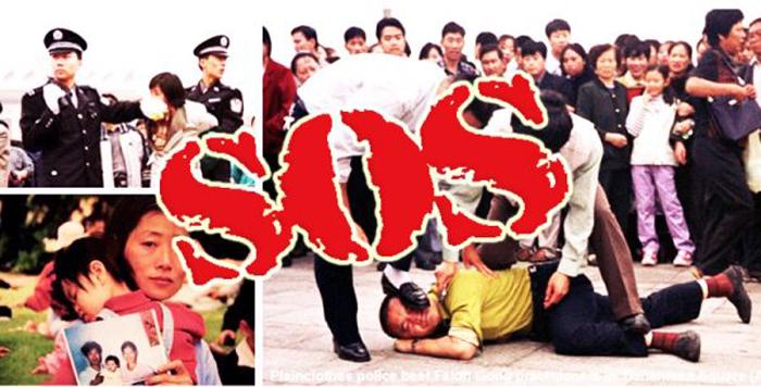 """Vào ngày 23/7/1999, """"Nhân dân Nhật báo"""" dùng phương thức viết bài xã luận, bình luận, báo cáo phỏng vấn.... tung ra hàng loạt vụ án giết người vu oan Pháp Luân Công."""