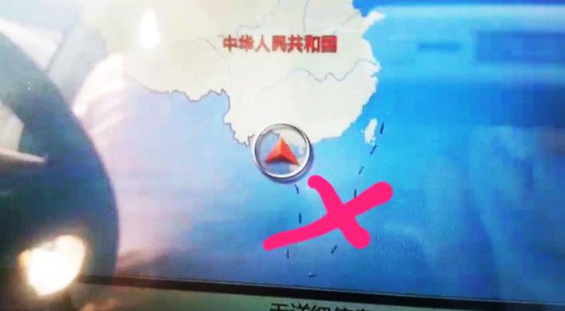 Lô 7 ôtô Trung Quốc cập cảng Hải Phòng vừa bị phát hiện phần định vị bản đồ nghi chứa bản đồ 'đường lưỡi bò' phi pháp. (Ảnh qua Zing)