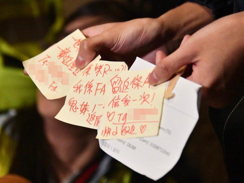 """Người biểu tình ở Đại học Bách khoa Hồng Kông tiết lộ """"cuộc sống bên trong trường"""" (ảnh 2)"""