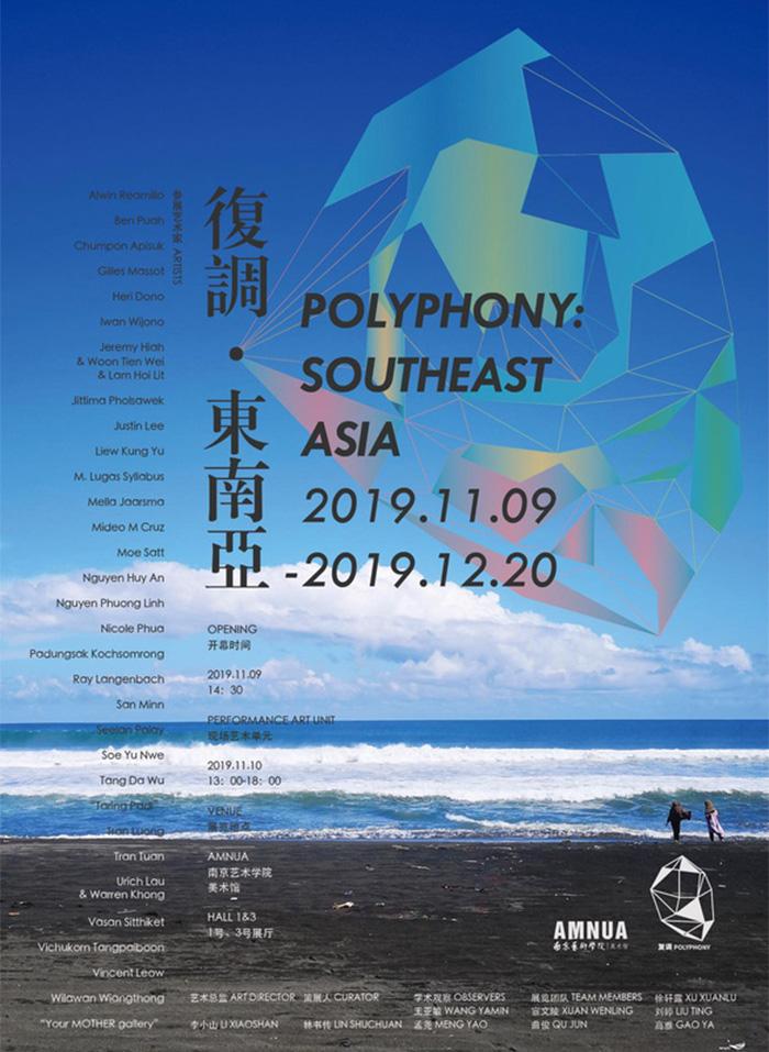Poster mới của triển lãm không còn 'đường lưỡi bò'. (Ảnh qua vtc)