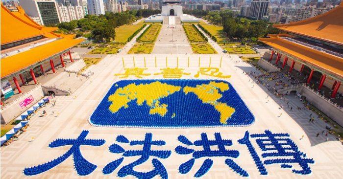 Đài Loan: 6.500 người xếp hình bản đồ thế giới khổng lồ giữa Quảng trường Tự do