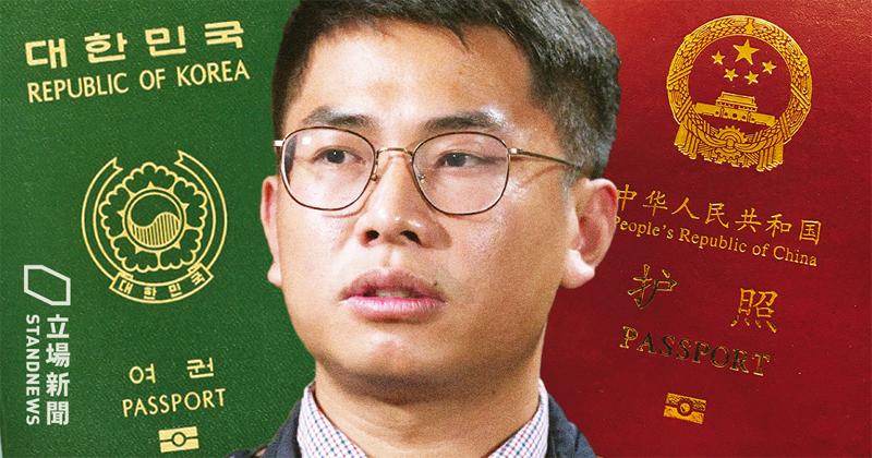 ĐCSTQ đã phủ nhận Vương Lập Cường là gián điệp ĐCSTQ, thậm chí còn đưa ra phán quyết của tòa án, nói rằng Vương Lập Cường đã bị kết án tại Trung Quốc Đại lục vì phạm tội lừa đảo.