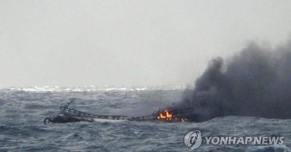 Hàn Quốc: Cháy tàu cá, 6 người Việt mất tích