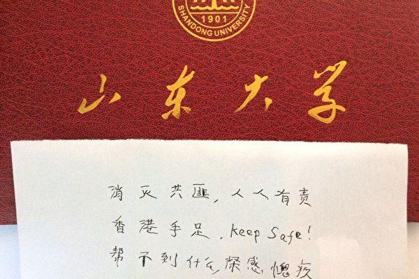 Sinh viên các trường đại học Trung Quốc lên tiếng ủng hộ người biểu tình Hồng Kông (ảnh 3)