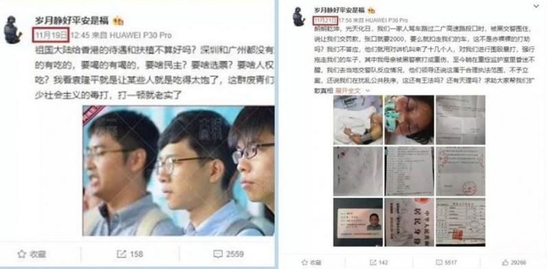 """""""Tiểu phấn hồng"""" ủng hộ bạo lực của cảnh sát Hồng Kông, 2 ngày sau nhận ngay quả đắng (ảnh 2)"""