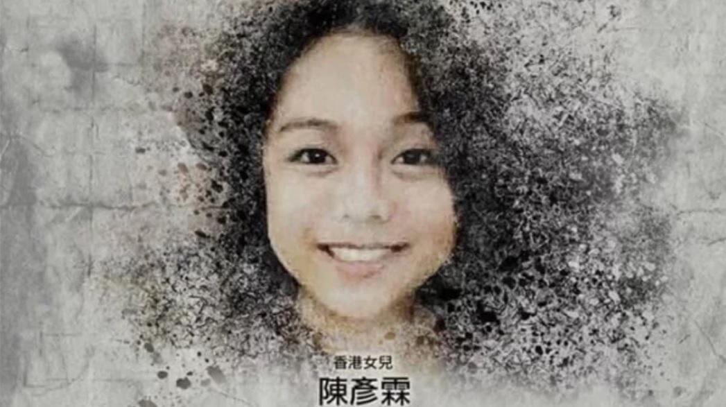 Vụ thảm án thiếu nữ Hồng Kông gợi nhớ đến ba đại mỹ nữ thời cách mạng văn hóa của Trung Quốc (ảnh 1)
