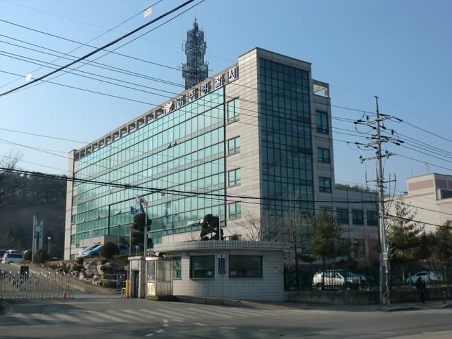 Trụ sở cảnh sát thành phố Yangju, Hàn Quốc.