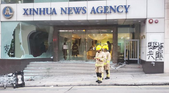 Lớp kính bên ngoài của văn phòng Tân Hoa Xã tại Hồng Kông đã bị đập vỡ.