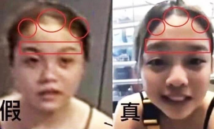 Đoạn video do ĐCSTQ đăng lên gần đây, quay được hình ảnh của Trần Ngạn Lâm tự sát, thực ra là do ĐCSTQ tìm một người ở Trung quốc tên Lâm Hạo đóng giả.