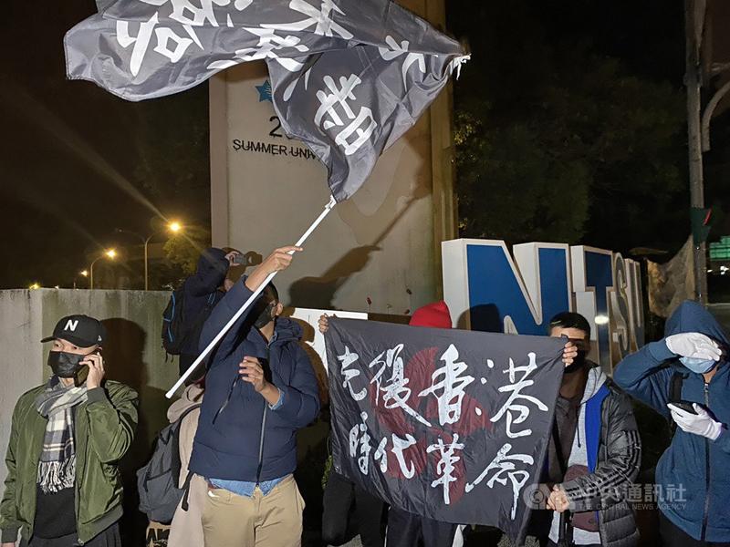 """Ở cổng buổi concert còn có quần chúng giơ biểu ngữ màu đen """"Khôi phục Hồng Kông, cách mạng thời đại""""."""