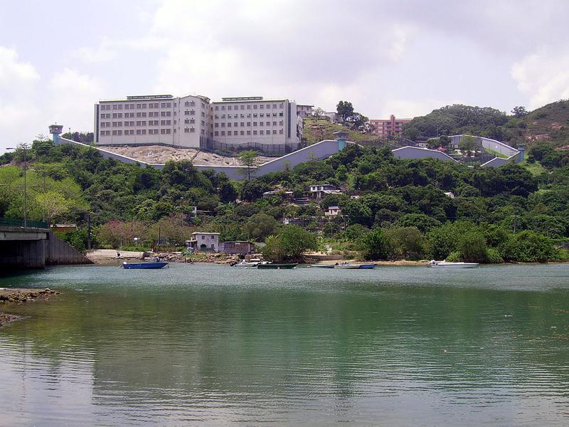 Trung tâm Điều trị Tâm thần Tiểu Lãm, Dịch vụ cải huấn Hồng Kông.