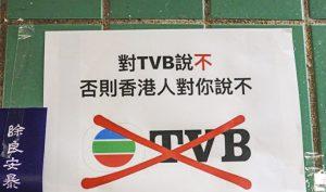 Thua lỗ vì bị tẩy chay, đài TVB Hồng Kông phải sa thải gần 1.000 nhân viên
