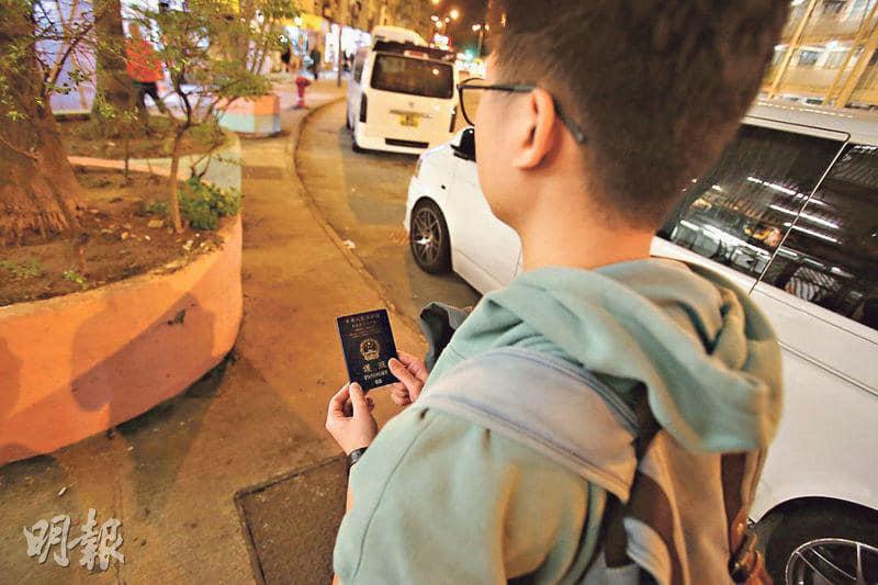 Người Hồng Kông bị cấm quá cảnh, nghi ngờ rằng cảnh sát đã gửi danh sách những người tham gia phong trào phản đối dự luật dẫn độ cho cơ quan thực thi pháp luật Trung Quốc.