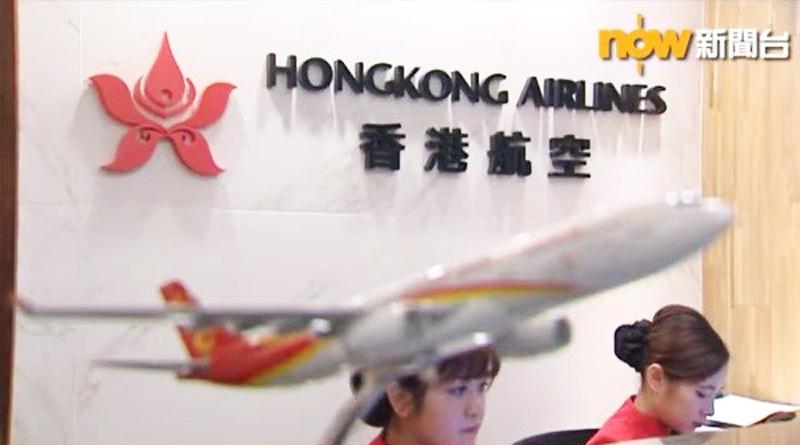 """Thành Long làm đại sứ tuyên truyền cho """"Hong Kong Airlines"""" chưa đầy hai năm, """"Hong Kong Airlines"""" đã phải đối mặt với nguy cơ bị thu hồi giấy phép và ngừng bay"""