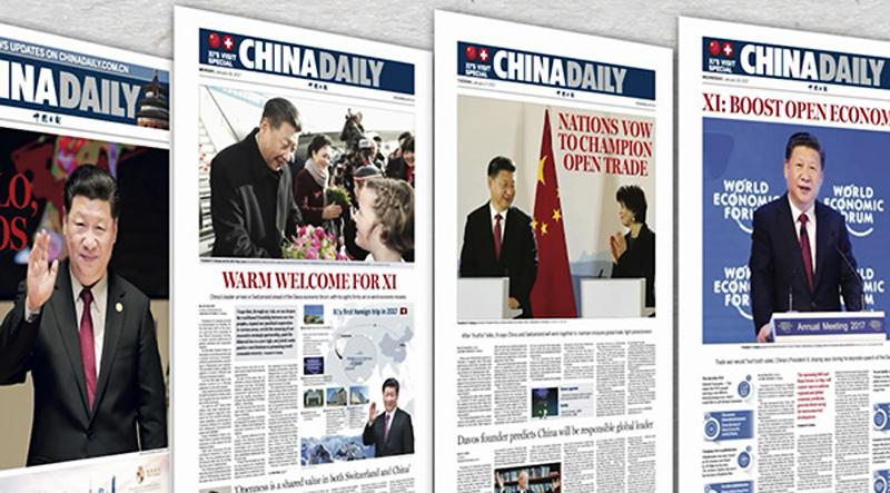 China Daily không công khai chi phí quảng cáo của họ trên các tờ báo của Mỹ, như vậy là không tuân thủ luật pháp liên bang Mỹ.