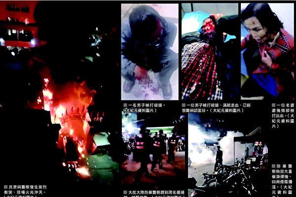 Chính quyền giở trò cũ, người dân Quảng Đông lại xuống đường phản đối (ảnh 1)