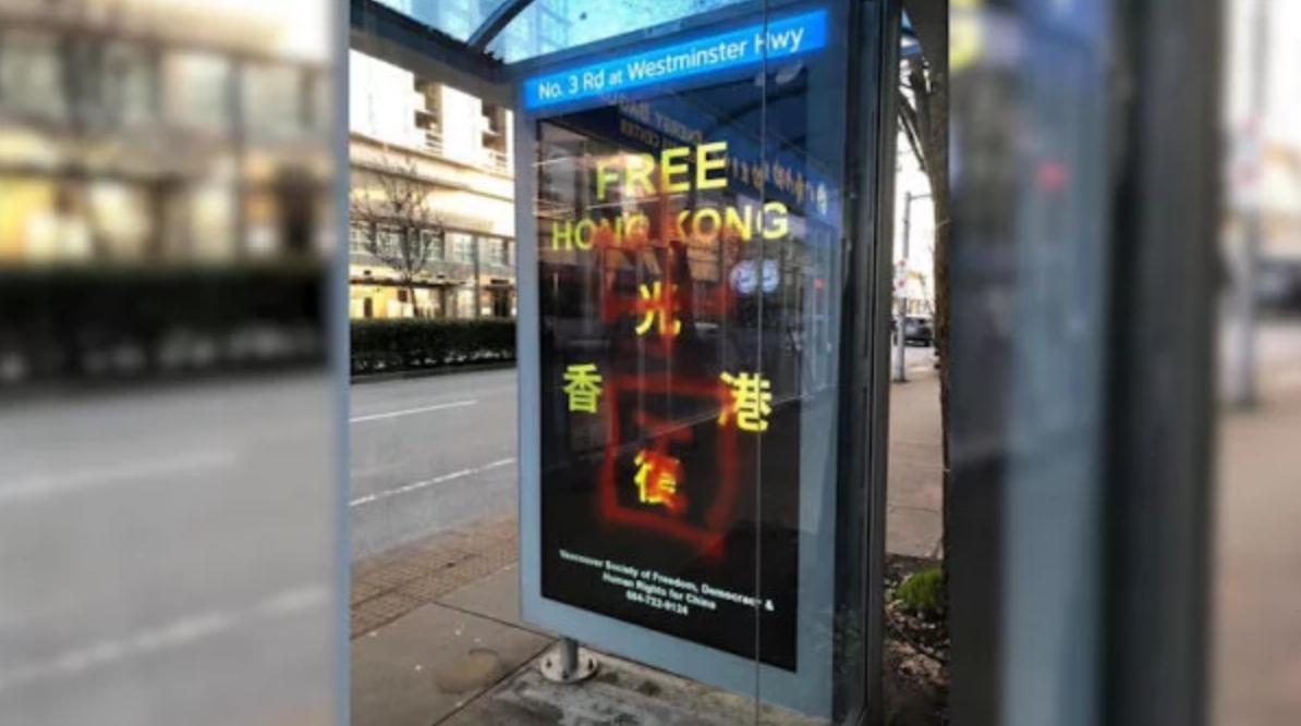 Du học sinh Đại lục vô pháp vô thiên, đe dọa vây đánh học sinh Hồng Kông (ảnh 2)