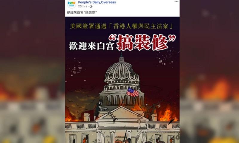 Ảnh chụp bài đăng kích động người dân phá hoại Nhà Trắng của cơ quan truyền thông Trung Quốc.