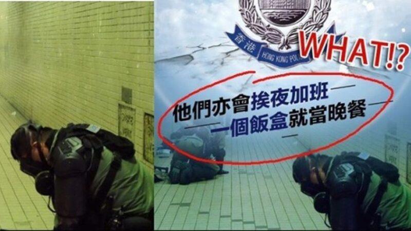 """CCTV bịa đặt cảnh sát Hồng Kông """"thức đêm ăn cơm hộp"""", Truyền thông Hồng Kông lập tức vạch trần (ảnh 1)"""