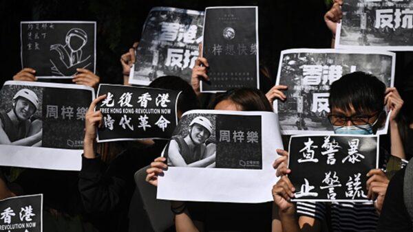 Hồng Kông lại phát hiện thi thể nữ khỏa thân, cảnh sát vẫn khẳng định không có gì khả nghi (ảnh 3)